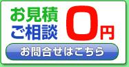 YOKOHAMAカエル隊 不用品回収 遺品整理